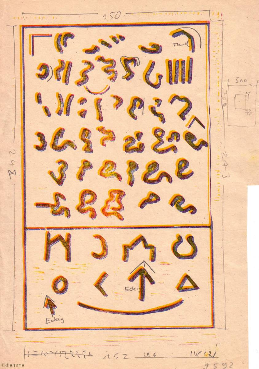 b1992_04