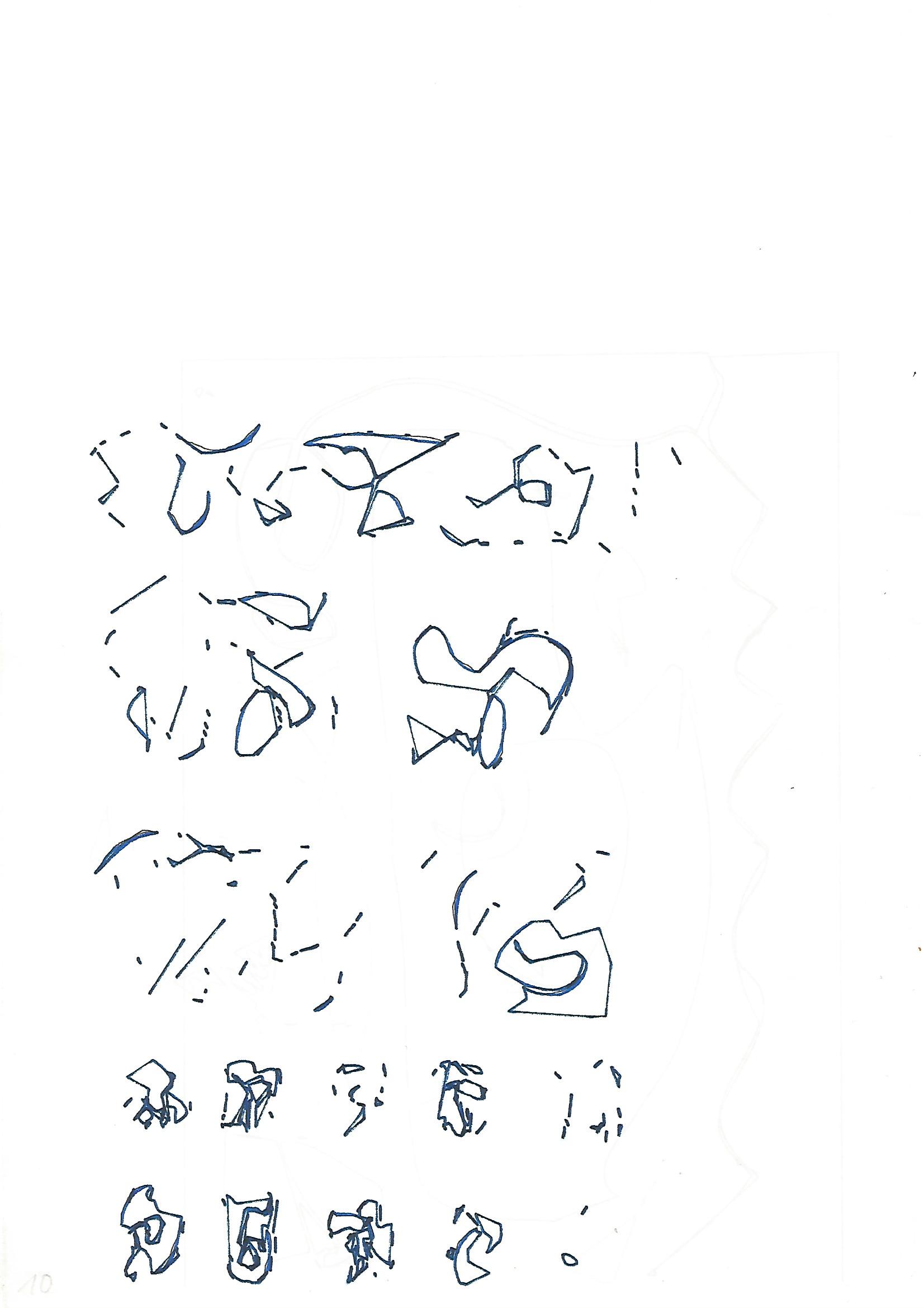p941118_12