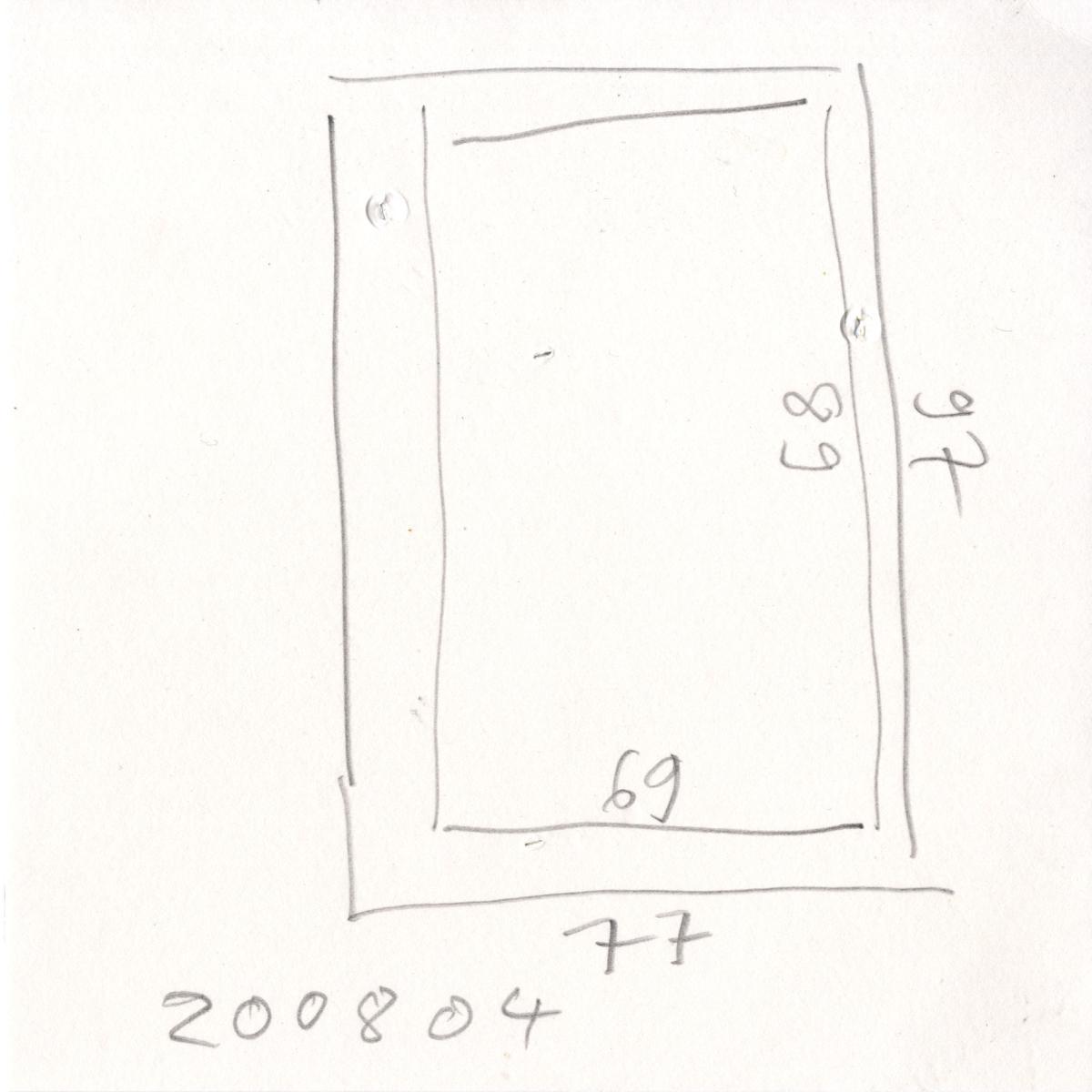 cdia_200804